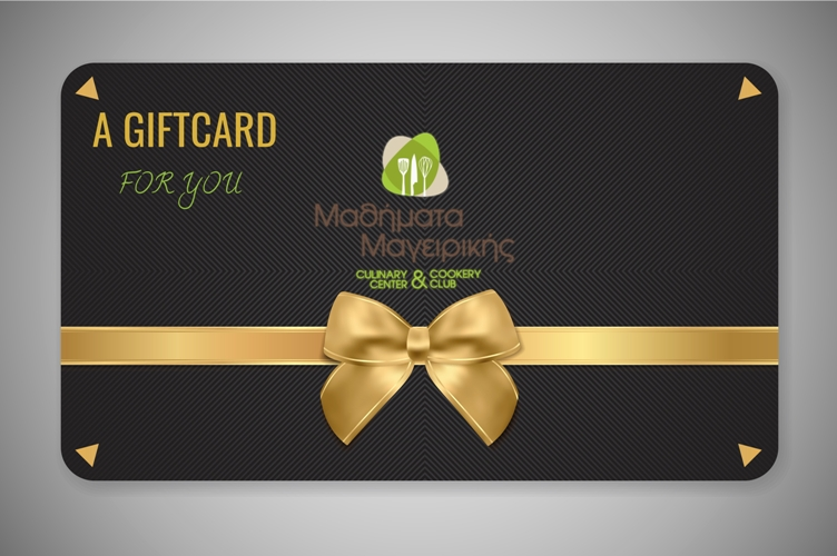 BLACK GIFTCARD ΑΞΙΑΣ 40€