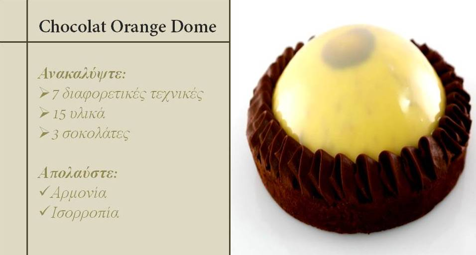 THE CHOCOLAT-ORANGE DOME
