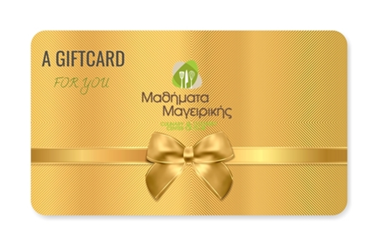 GOLD GIFTCARD ΑΞΙΑΣ 50€