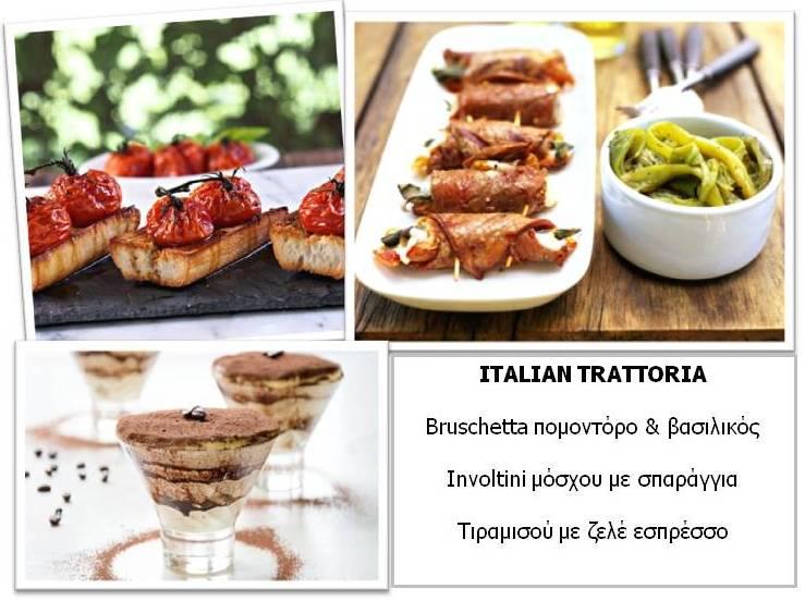 ITALIAN TRATTORIA