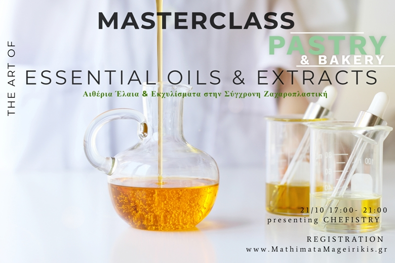 THE ART OF ESSENTIAL OILS & EXTRACTS (Αιθέρια έλαια και εκχυλίσματα στη σύγχρονη ζαχαροπλαστική)