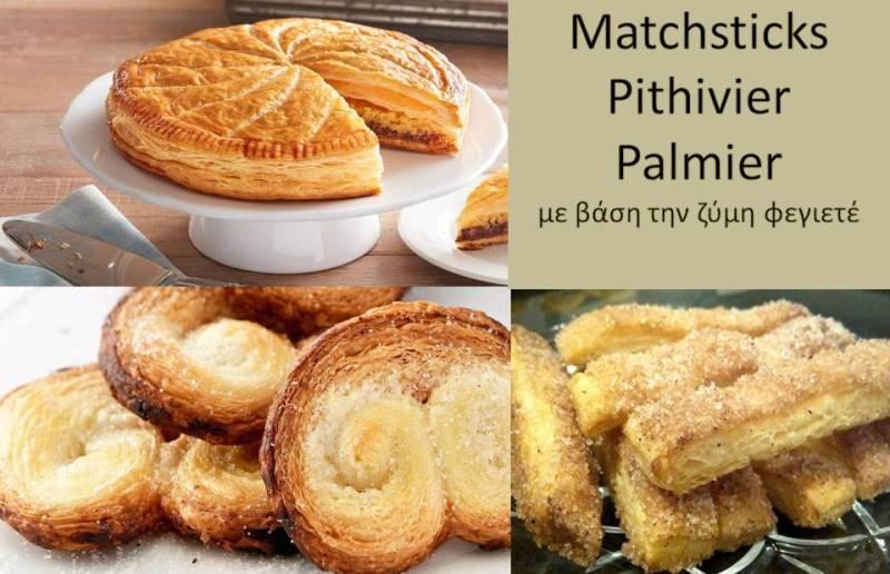 MATCHSTICKS & PALMIER & PITHIVIER