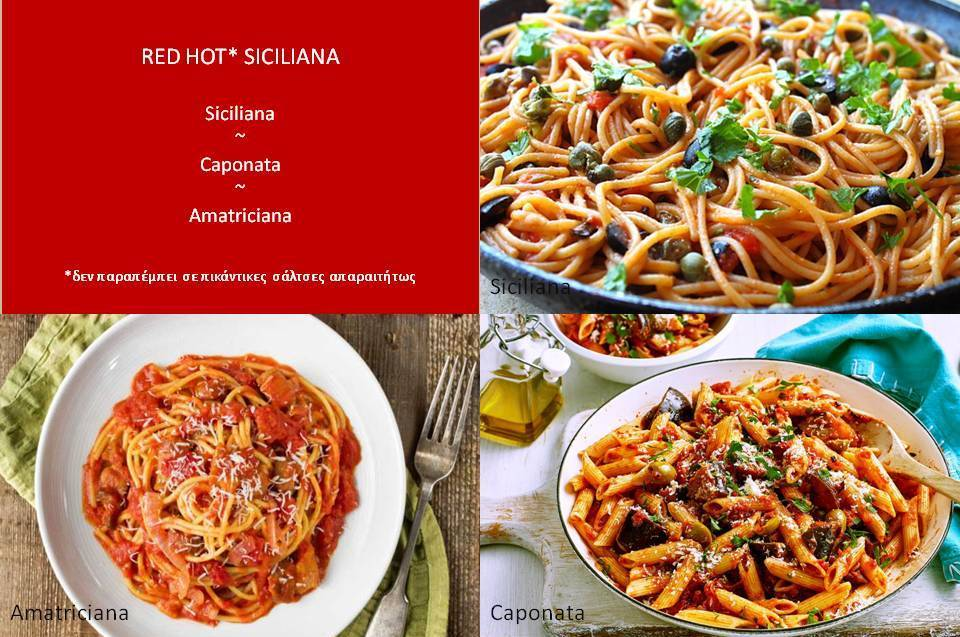 RED HOT SICILIANA