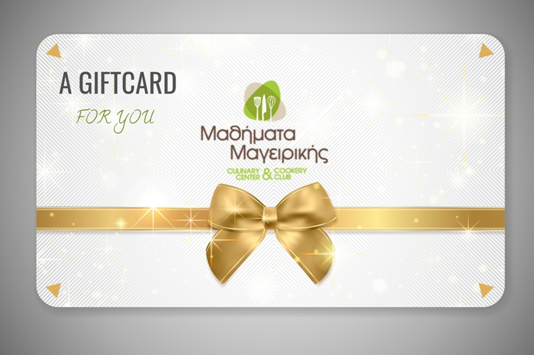 WHITE GIFTCARD ΑΞΙΑΣ 20€