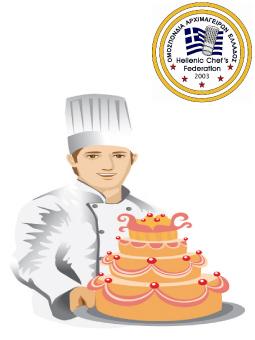 Εξετάσεις Πιστοποίησης- Commis Pastry Chef